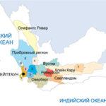 Основные винодельческие регионы ЮАР