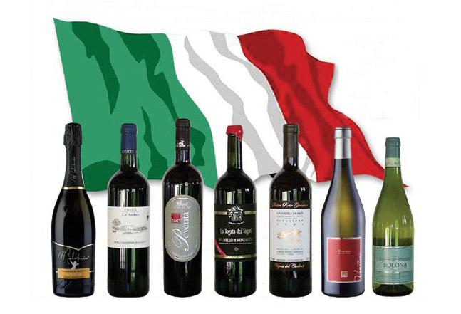 Регламентация итальянских вин