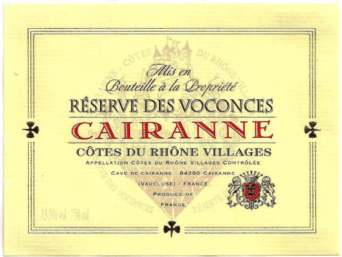 Cotes du Rhone-Villages (Кот-дю-Рон-Виллаж) в сочетании с названием деревни