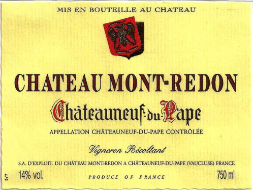 Chateauneuf du Раpе (Шатенеф-дю-Пап)