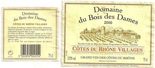 Cotes du Rhone-Villages (Кот-дю-Рон-Виллаж)