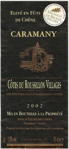 Cotes du Roussilion- Villages (Кот-дю-Руссийон-Виллаж)