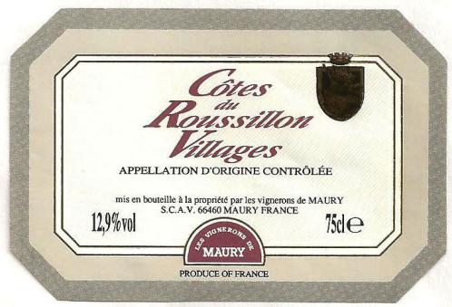 Cotes du Roussilion- Vi11ages (Кот-дю-Руссийон-Виллаж)