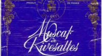 Muscat de Rivesaltes (Мюска-де-Ривзальт)