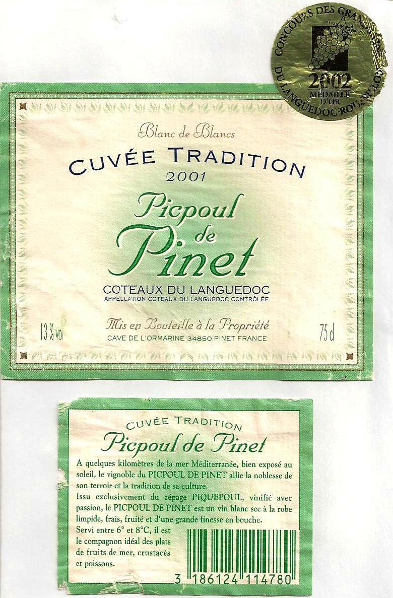 Соtеаux du Languedoc Picpoul-de-Pinet (Кото-дю-Лангедок-Пикпуль-де-Пине)