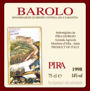 Barolo (Бароло)