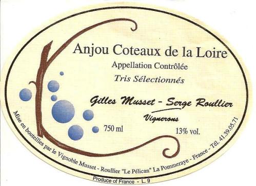 Anjou-Coteaux de 1а Loire (Анжу-Кото-де-ла-Луар)