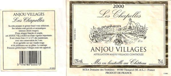 Anjou- Villages (Анжу-Виллаж)