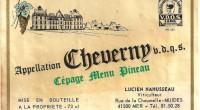 Cheverny (Шеверни)