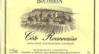 Cote Roannaise (Кот-Роаннез)
