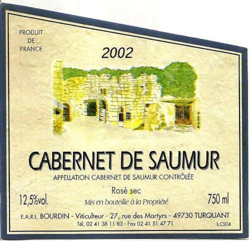 Cabernet de Saumur (Каберне-де-Сомюр)