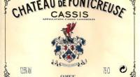 Cassis (Кассис)