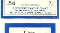 Coteaux d'Aix en Provence (Кото-д'Экс-ан-Прованс)