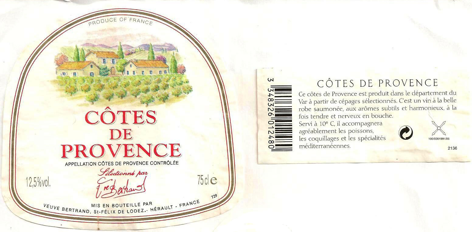 Cotes de Provence (Кот-де-Прованс)