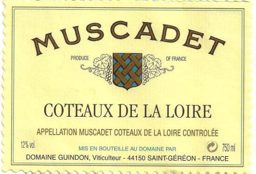 Coteaux du Loir (Кото-дю-Луар)