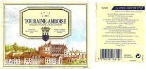 Touraine Amboise Вино Купить Чехол