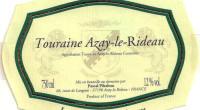 Touraine-Azay-le-Rideau (Турен-Азе-ле-Ридо)