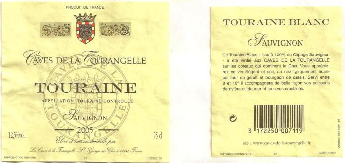 Touraine (Туpeн)