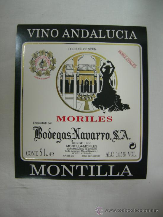 Montilla- Moriles (Монтилья-Морилес)