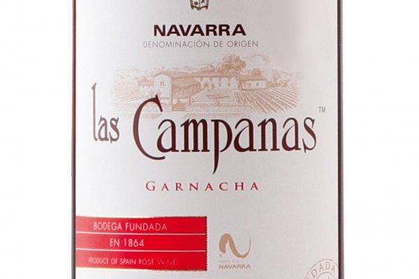 Navarra (Наварра)
