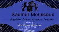 Saumur Mousseux (Сомюр-Муссе)
